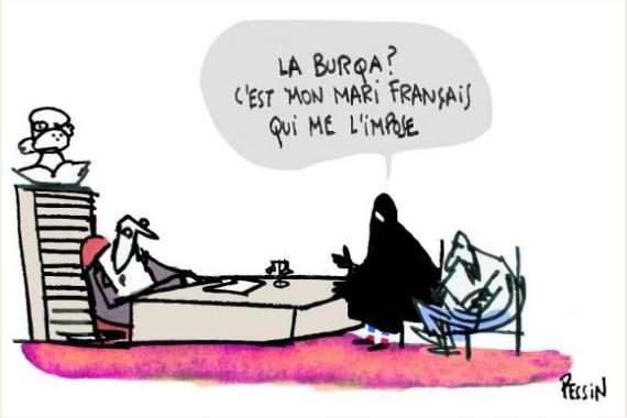 http://www.maitre-eolas.fr/images/Burqa.PNG